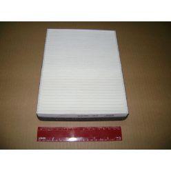 Элемент фильт. возд. салона ВАЗ 2110-12 GB-9833 (пр-во BIG-фильтр)