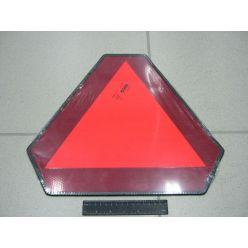 BH. Треугольник для транспорта