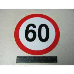 BH. Табличка лимит скорости 60 км/ч