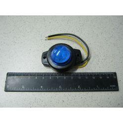 Лампа габаритная с фиксацией 12/24 V синяя маленькая