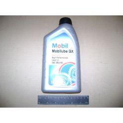Олива трансмісійна Mobilube GX 80W-90 API GL-4 (Каністра 1л)